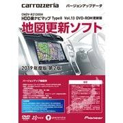 CNDV-R21300H [HDD楽ナビマップTypeIIVol.13・DVDROM更新版]