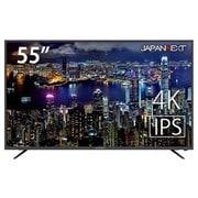 JN-IPS5500TUHD [55型ワイド 4K液晶モニター IPSパネル搭載 HDMI 2.0 x 4 / USB x 1 HDCP2.2 60Hz]