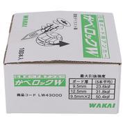 49-552 [カベロックW(鉄) 箱入り (100入)]