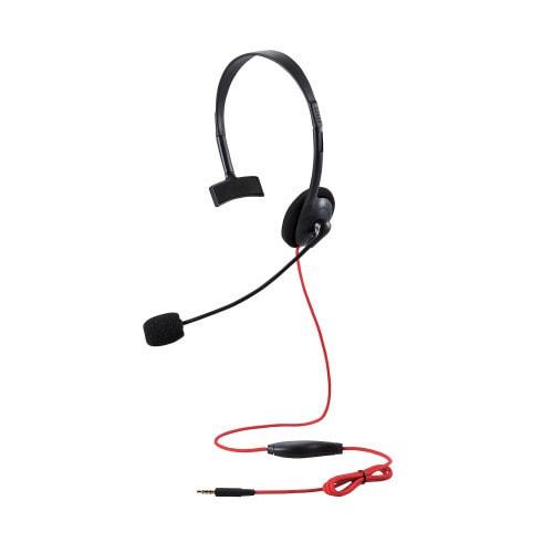 HS-GM10BK [片耳ゲーミングヘッドセット 4極 1.0m PS4/Switch対応 1.5m延長ケーブル付 ブラック]