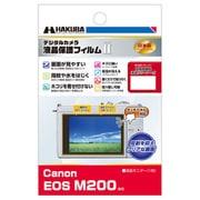 DGF2-CAEM200 [液晶保護フィルム MarkII Canon EOS M200]