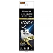 RT-P21FG/CAW [iPhone 11 ガラスフィルム カメラ 10H eyes ホワイト]