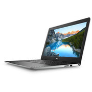 NI375L-9WHBS [Inspiron 15 3593/15.6インチノートパソコン/Core i7-1065G7/メモリ8GB/SSD512GB/Windows 10 Home 64ビット/Office Home&Business 2019/シルバー]