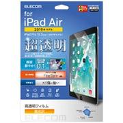 TB-A19MFLFIGHD [iPad Air 2019年モデル/iPad Pro 10.5インチ 2017年モデル/保護フィルム/ファインティアラ(耐擦傷)/超透明]