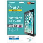 TB-A19MFLFA [iPad Air 2019年モデル/iPad Pro 10.5インチ 2017年モデル/保護フィルム/防指紋/反射防止]