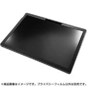 WIGSP12PF2 [Surface Pro 4/2017/6用 マグネット式プライバシーフィルム]
