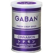 ギャバンシナモン缶55g [スパイス]