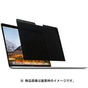 K52900JP [MP Apple MacBook 12インチ用プライバシーフィルター]