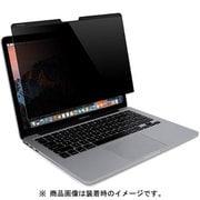 K64491JP [MP MacBook Pro 15インチ用プライバシーフィルター]
