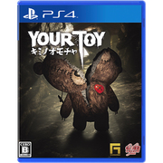 YOUR TOY キミノオモチャ [PS4ソフト]