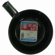 ポリ杓(頭のみ) 2.7L