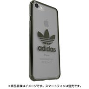 37381 [iPhone 7/8 OR-clear case-Military Green logo]