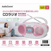 RCR-220N-P [AudioComm ステレオCDラジオ ピンク]