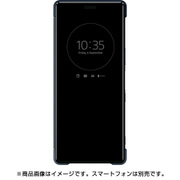 SCVJ10JP/L [Xperia 5 Style Cover View]