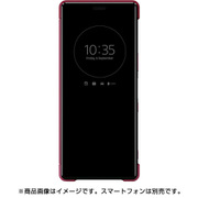 SCVJ10JP/R [Xperia 5 Style Cover View]