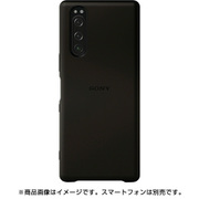 SCBJ10JP/B [Xperia 5 Style Cover]