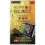 TY-AW1944-GHF-GNCCBK [Apple Watch 44mm Series 5/4 NIPPON GLASS 超極限 2倍強い全面硝子 超透明]