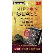 TY-AW1944-GHF-GNAGBK [Apple Watch 44mm Series 5/4 NIPPON GLASS 超極限 2倍強い全面硝子 反射防止]