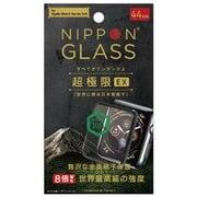 TY-AW1944-GHF-DXCCBK [Apple Watch 44mm Series 5/4 NIPPON GLASS 超極限EX 8倍強い全面硝子 超透明]