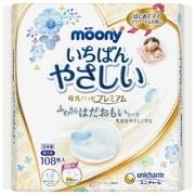 ムーニー 母乳パッドプレミアム 108枚