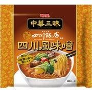 中華三昧 四川飯店 四川風味噌