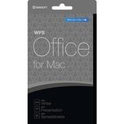 WPS Office for Mac ダウンロードカード版 [Macソフト]