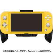CC-SLAGS-BK [Switch Lite用 アシストグリップスタンド]