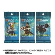 マジック:ザ・ギャザリング テーロス還魂記 ブースター日本語版 [トレーディングカード]