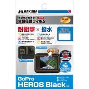 DGFS-GH8BK [液晶保護フィルム 耐衝撃 GoPro HERO8 Black用]