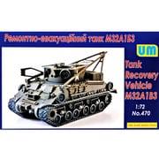 UU72470 米・M32A1B3 戦車回収車 [1/72スケール プラモデル]