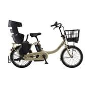 PA20BSPR [電動アシスト自転車 PAS Babby un SP(パス バビー アン スーパー) 20型 内装3段変速 15.4Ah マットカフェベージュ]
