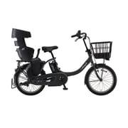 PA20BSPR [電動アシスト自転車 PAS Babby un SP(パス バビー アン スーパー) 20型 内装3段変速 15.4Ah マットブラック]