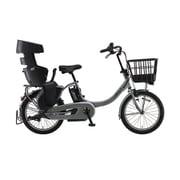 PA20BSPR [電動アシスト自転車 PAS Babby un SP(パス バビー アン スーパー) 20型 内装3段変速 15.4Ah ソリッドグレー]