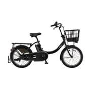 PA20BXL [電動アシスト自転車 PAS Babby un(パス バビー アン) 20型 内装3段変速 12.3Ah ブラック]