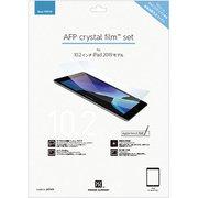 PCDK-01 [AFPクリスタルフィルム 10.2インチ iPad 2019モデル]