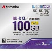 VBR520YP3D3 [録画用BD-R XL 片面3層 100GB 録画時間520min 2-4倍速対応 3枚 10mmジュエルケース インクジェットプリンタ対応]