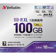 VBR520YP10D3 [録画用BD-R XL 片面3層 100GB 録画時間520min 2-4倍速対応 10枚 5mmケース インクジェットプリンタ対応]