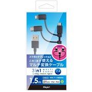 ZUH-LNCMBA215BK [3in1 USBケーブル 1.5m ブラック]