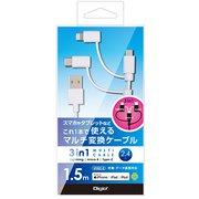 ZUH-LNCMBA215W [3in1 USBケーブル 1.5m ホワイト]