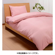 PI08290063 [掛けふとんカバー シングルロングサイズ(150×210cm) ピンク]