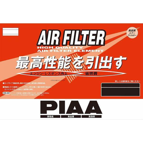 PT117 [PIAA エアーフィルター トヨタ カムリ/C-HR]