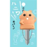 FS4601/KC 埴輪キーカバー 踊る人々 男 [キャラクターグッズ]