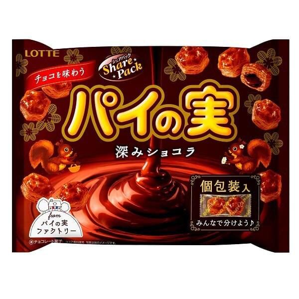 チョコを味わうパイの実シェアパック 深みショコラ 133g