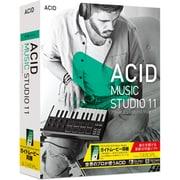ACID Music Studio 11 [Windowsソフト]
