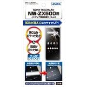 NGB-SW31 [WALKMAN ZX500シリーズ ノングレア画面保護フィルム3]