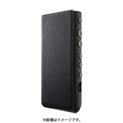 CP-NWZX50LC1/N [NW-ZX500シリーズ用本革レザーケース ダークネイビー]