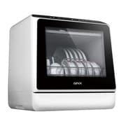 AX-S3W [食器洗い乾燥機 工事不要型 ホワイト]