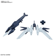 HGBD:R メルクワンウェポンズ [1/144スケール ガンダムプラモデル]