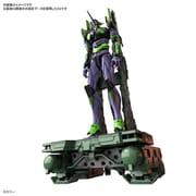 RG 汎用ヒト型決戦兵器 人造人間エヴァンゲリオン初号機DX 輸送台セット [キャラクタープラモデル]