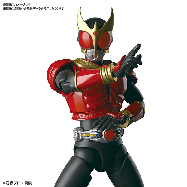 Figure-rise Standard 仮面ライダークウガ マイティフォーム [キャラクタープラモデル 2021年3月再生産]